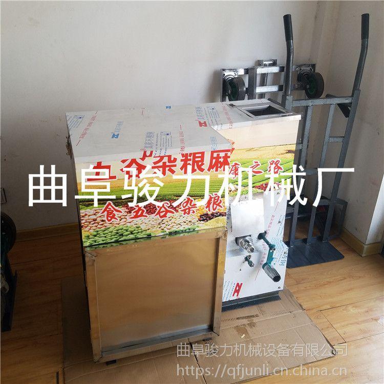骏力制造 新型玉米膨化机 谷物空心棒机 玉米花膨化机 质优价廉