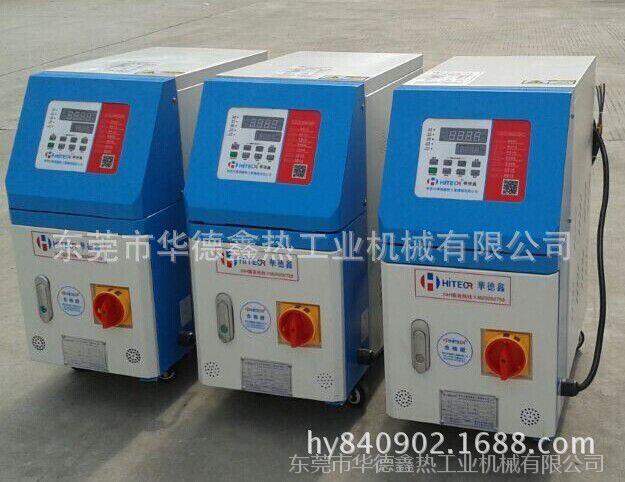 2015年模温机、运油式模温机、油式模温机供应商、