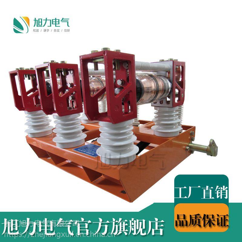 现货ZN28-12/630A真空断路器厂家