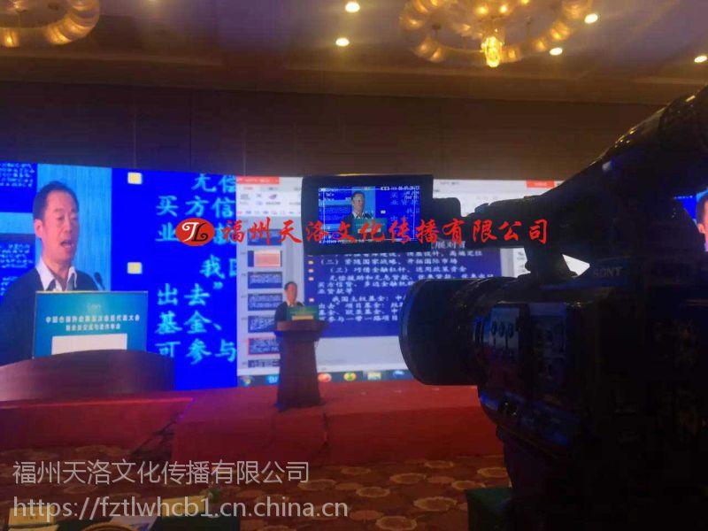 福州适合年会表演的节目推荐闽剧戏曲歌曲歌手哪个专业