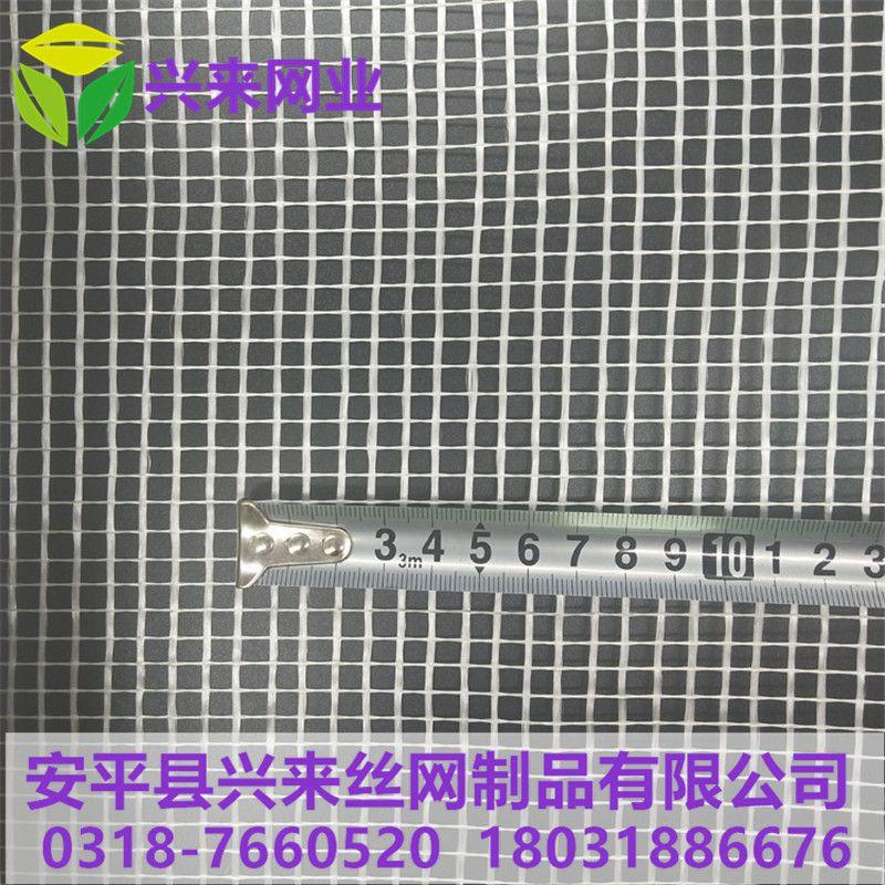 合肥网格布 网格布防开裂处理 抹灰钢丝网加固处理