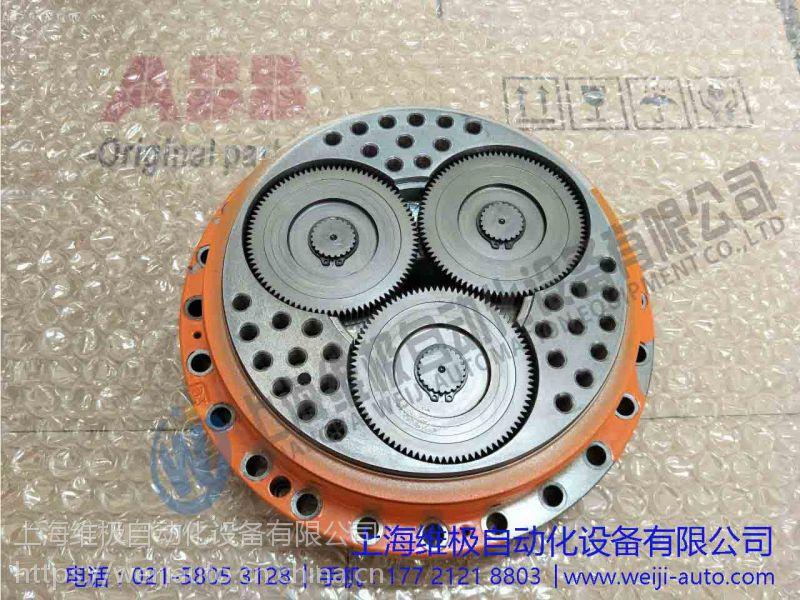 3HAC021127-001 IRB6640第三轴减速机
