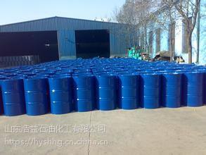 山东鲁西化工氯化苄 散水桶装现货供应出厂价格