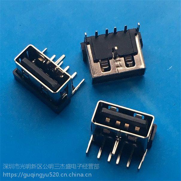 MICRO USB 焊线式公头L=10.5 前五后四 不短路5P 黑胶