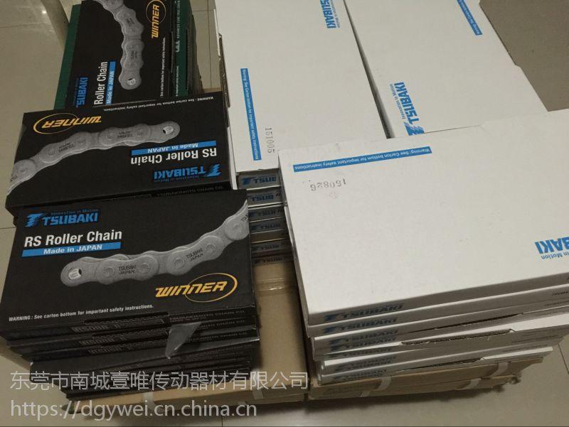 供应符合欧洲规格链条TSUBAKI日本椿本链条RS12B-1价格优惠