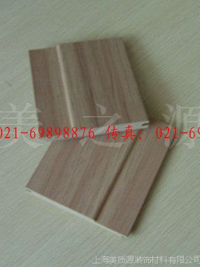 美之源木塑波浪板密度百叶板MZY-CL015款优良品质