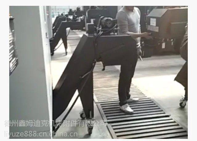 沈阳一机床HTC63/80车床排屑机定做销售