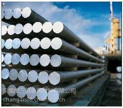 常年销售20CrMo2德标合金结构钢力学性能