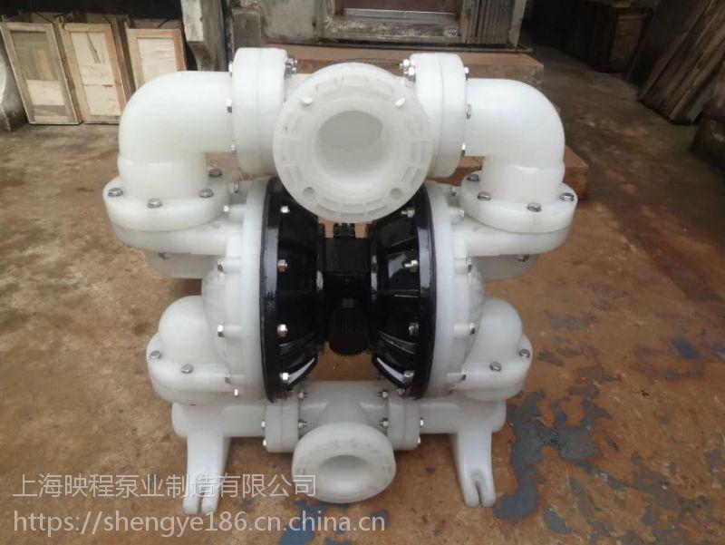 双氧水隔膜泵芜湖DBY-25 映程
