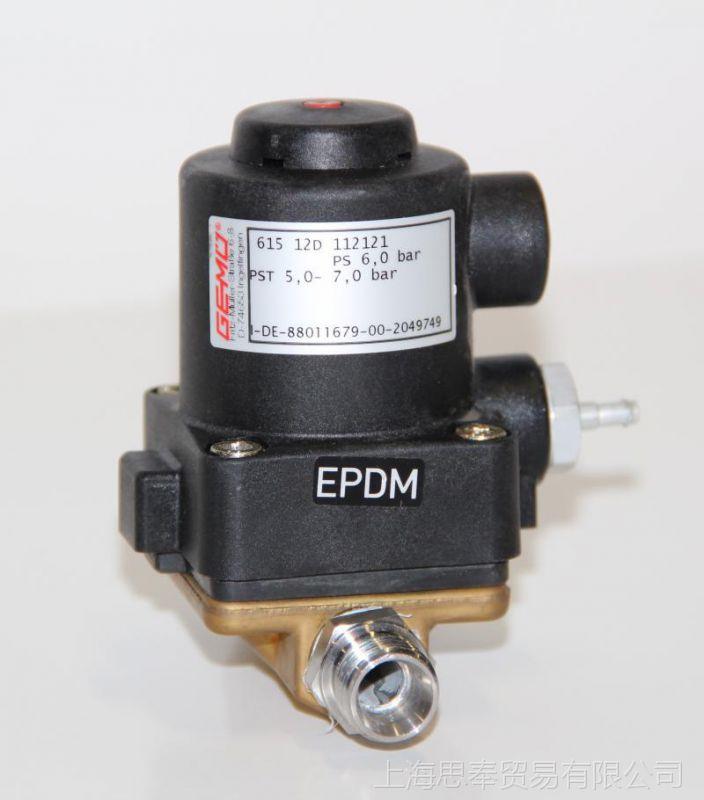 原装进口 GEMU盖米 隔膜阀 695 40D 137 212/N NBR