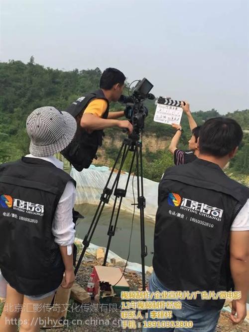 视频制作|12年视频制作经验|专业产品视频制作