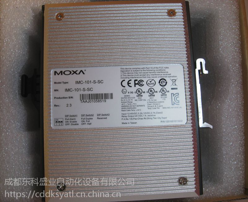 NPort 5130A-T MOXA摩莎串口服务器