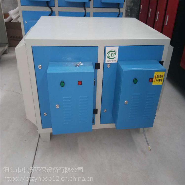 等离子废气处理净化器厂家生产等离子除臭设备