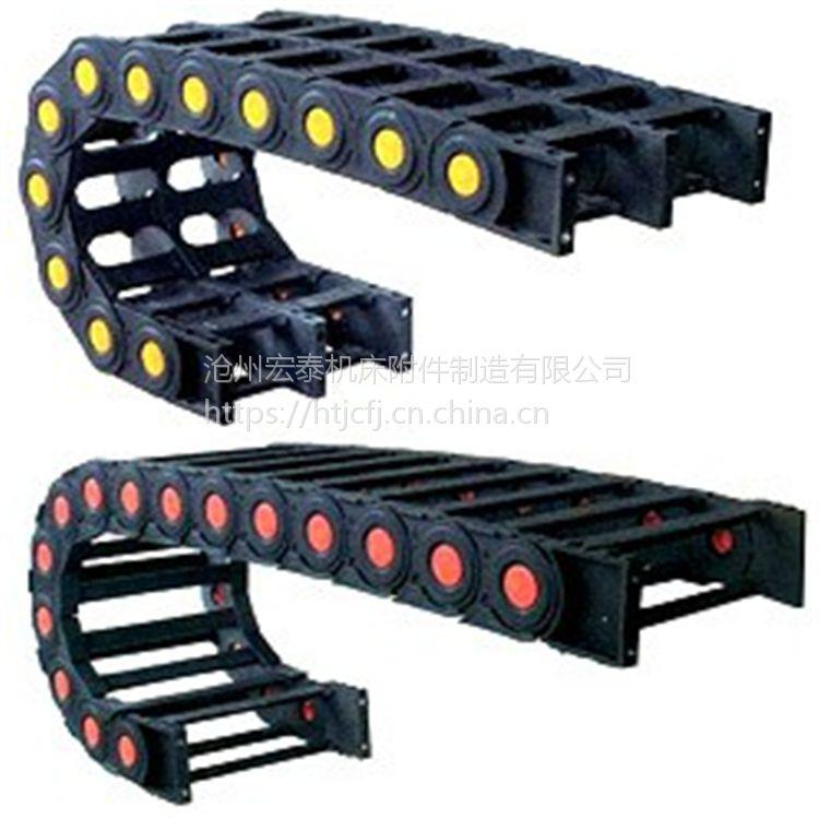 促销工程塑料拖链、桥式全封闭尼龙拖链、上下盖可打开