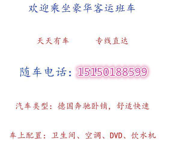 http://himg.china.cn/0/4_737_237080_625_523.jpg
