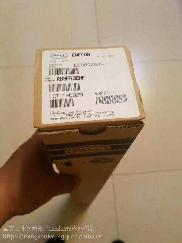 UE319AP20H颇尔滤芯-固安温泉休闲商务产业园区【铭森滤清器厂】批发产品