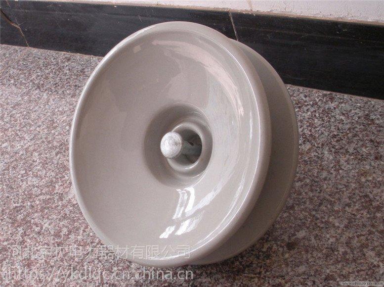 高质量现货供应【U100BP/160D防污悬式瓷绝缘子】厂家直销