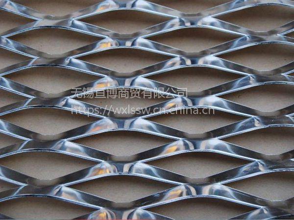 南京亘博低碳钢薄板钢板网按规格定制价格合理