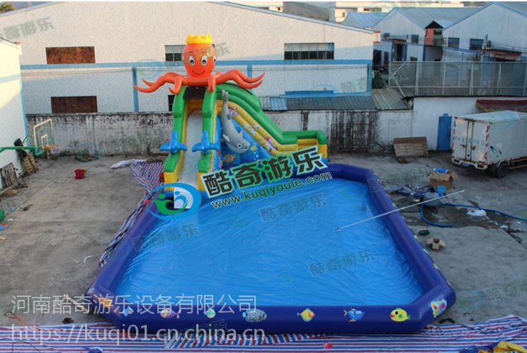 太阳滑梯、水上乐园支架游泳池价格