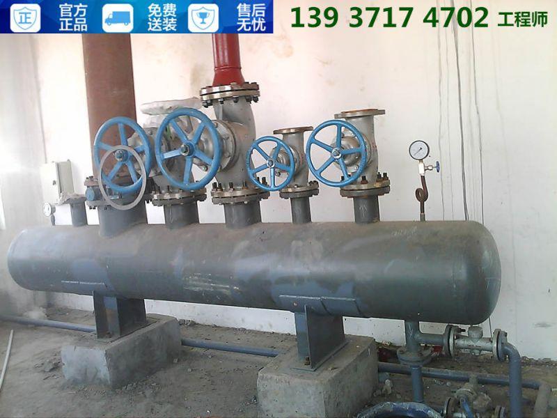http://himg.china.cn/0/4_737_238934_800_600.jpg