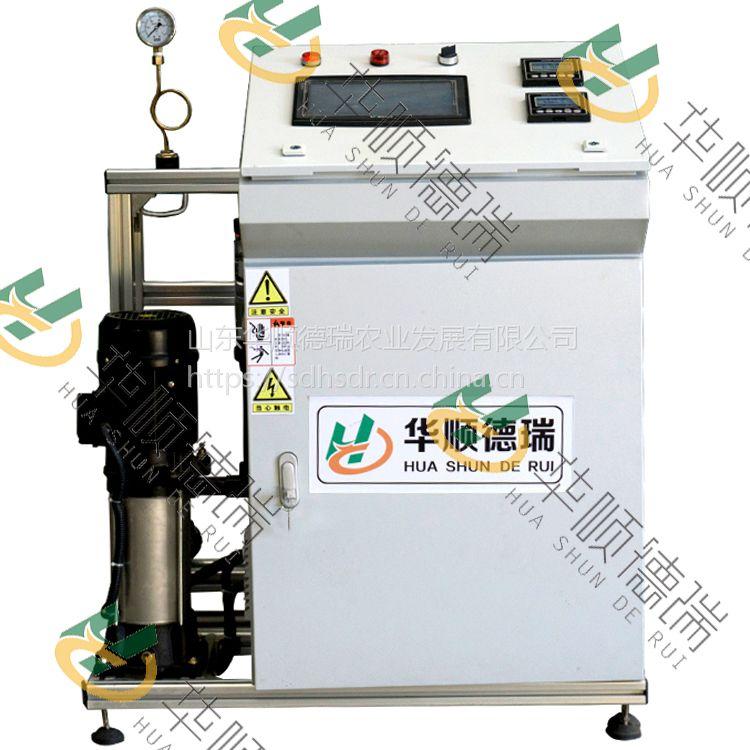 华顺德瑞8GGSF-D型智能水肥一体机 大功率多级泵 4路施肥通道 水肥一体化成套设备灌溉首部