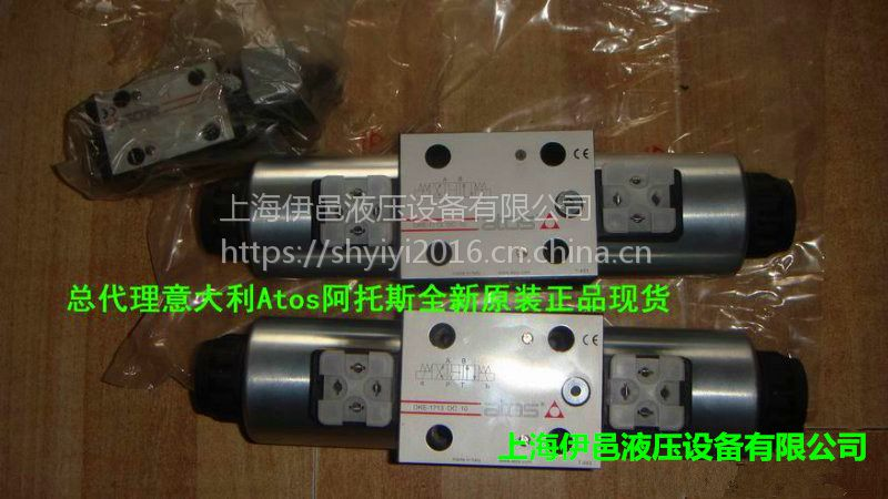 DKE-1631/2-X24DC+SP667意大利原装进口电磁阀 现货供应