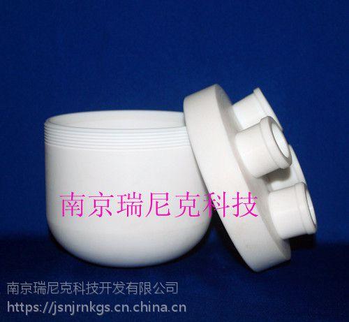 PTFE四氟烧瓶、反应瓶500ml三颈24口