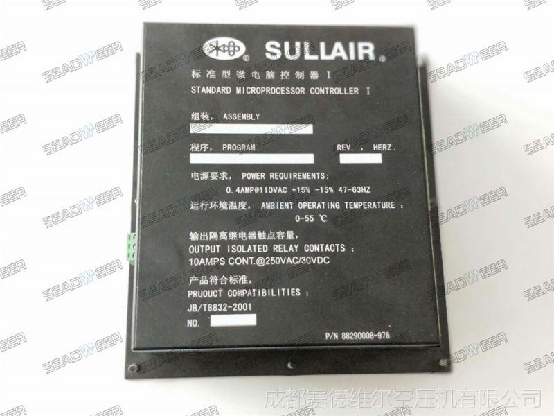 88290008-999寿力空压机电脑控制器 标准型电脑面板