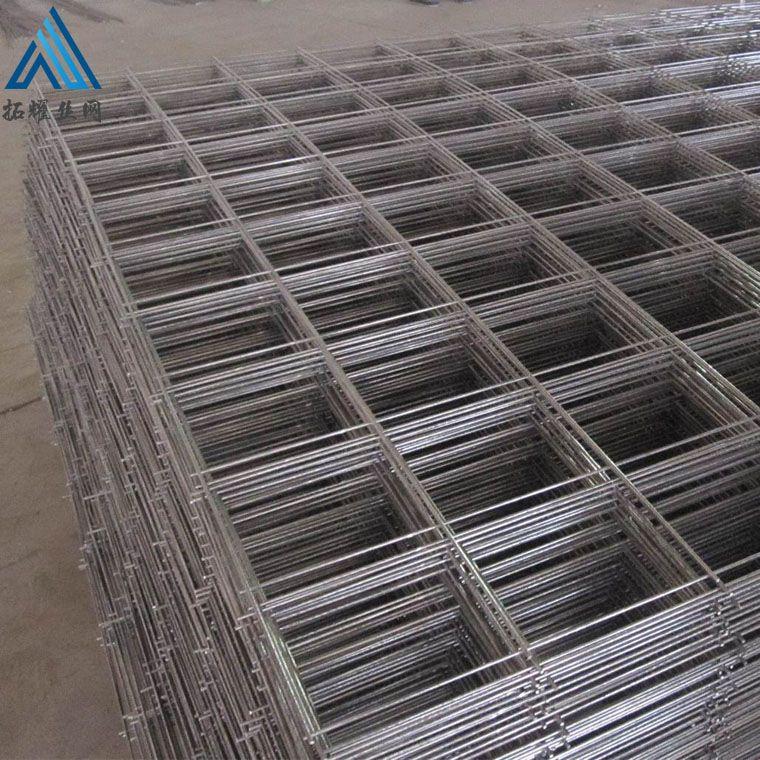 供应西安建筑网片 筑地面建筑铁网片