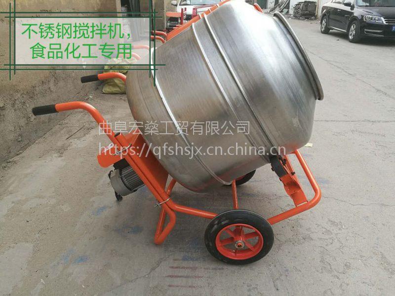 移动式电动小型搅拌机 建筑砂石水泥砂浆搅拌机