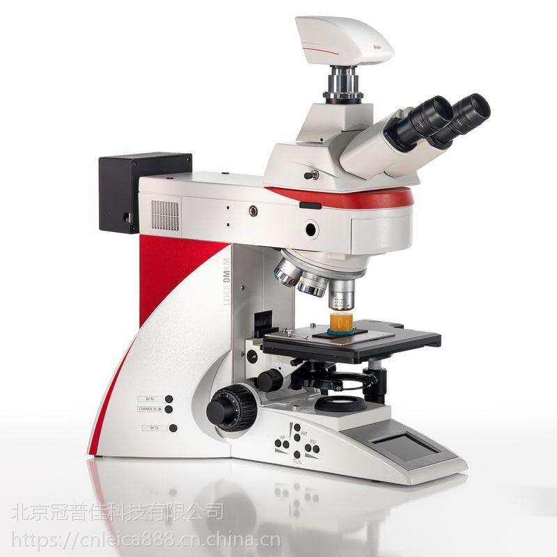 中国石油大学选购-德国徕卡DM4M金相显微镜