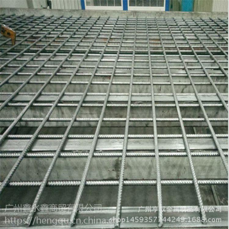 【钢筋网】钢筋网厂家桥梁工地带肋螺纹钢筋焊接网片加工定做
