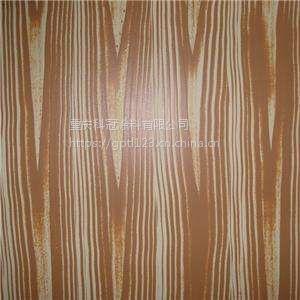 重庆水性木纹漆团购价格