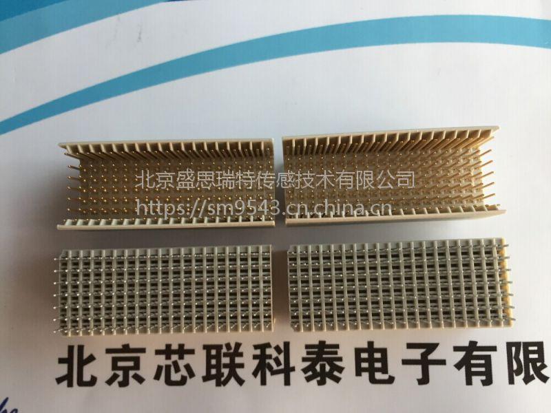 284121连接器ERNI恩尼MaxiBridge 2.54 mm