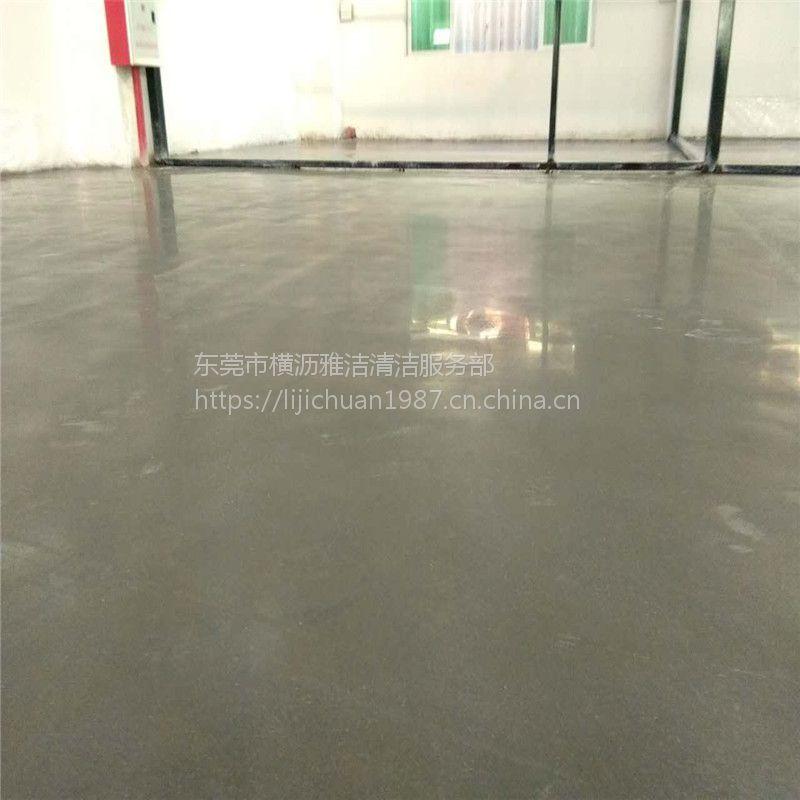 惠州龙华镇水泥硬化施工——福田、园洲地坪硬化公司