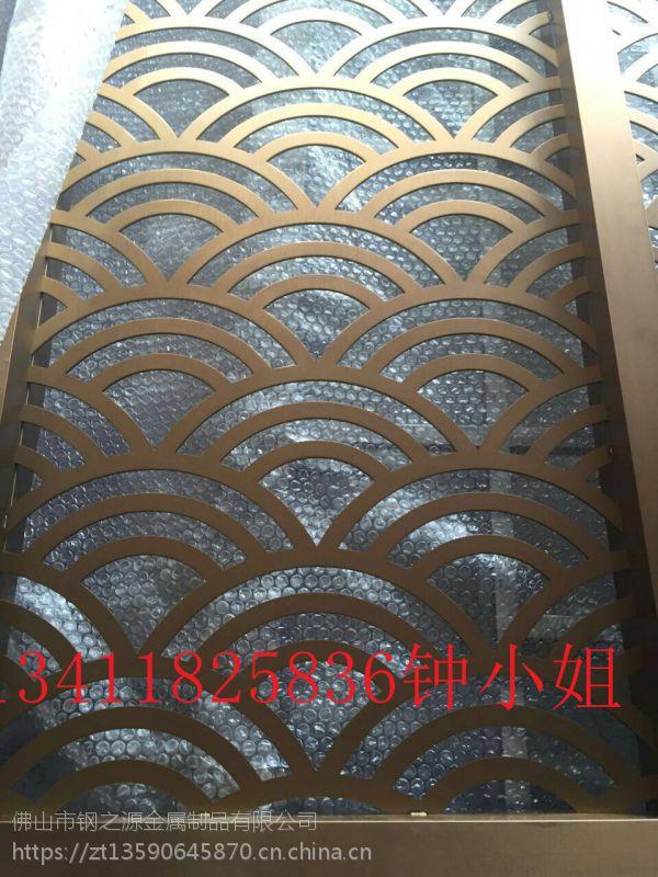 钢之源冬季新款不锈钢屏风,厦门中式高端不锈钢装饰隔断