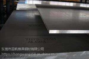 SUJ2高碳铬轴承钢