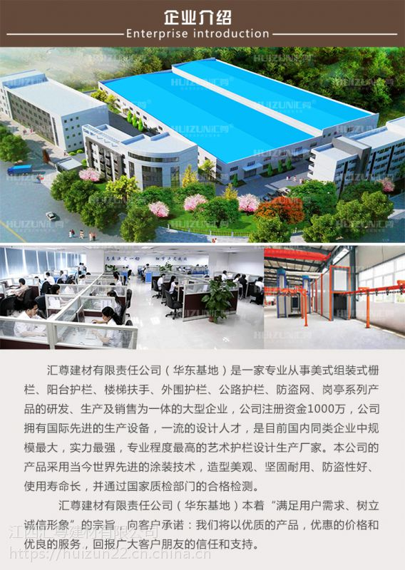 江西龙南县阳台护栏厂家 诚招全国各级代理加盟商