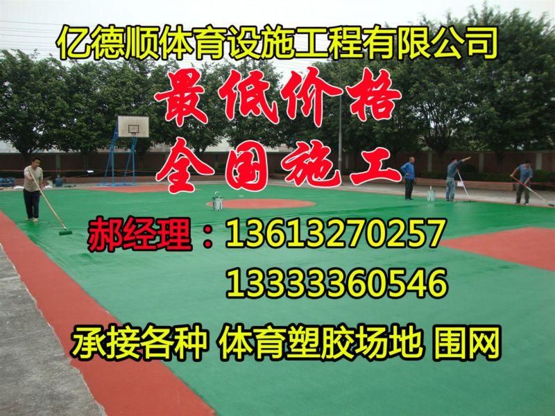 http://himg.china.cn/0/4_738_235424_800_600.jpg