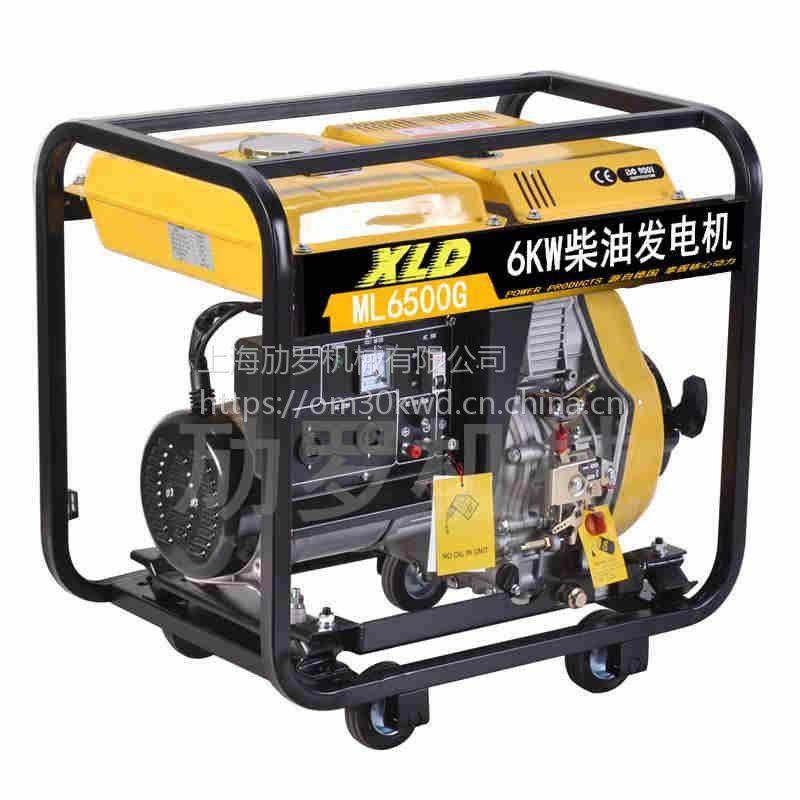 【西零度发电机】6kw三相柴油发电机