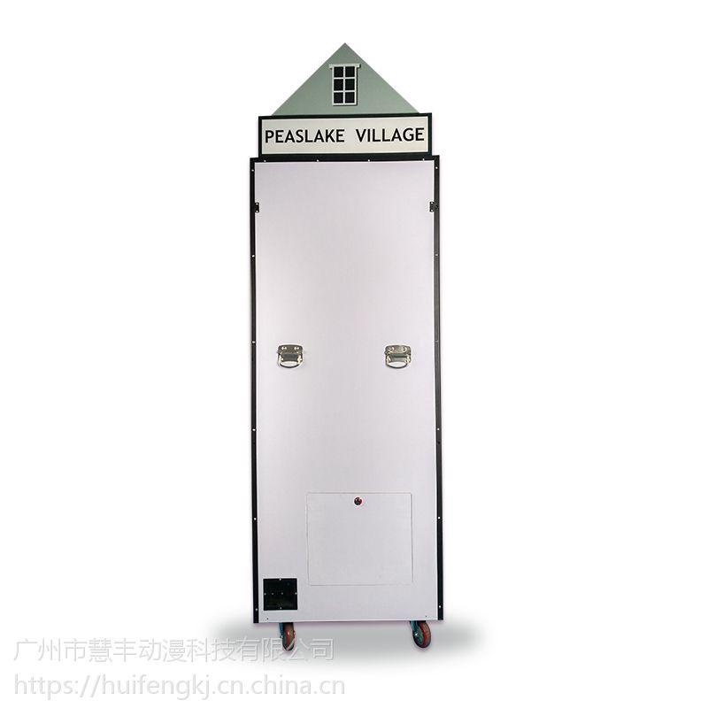 慧丰娃娃机厂家peaslake village村庄风系列抓娃娃机智能无人管理夹娃娃机