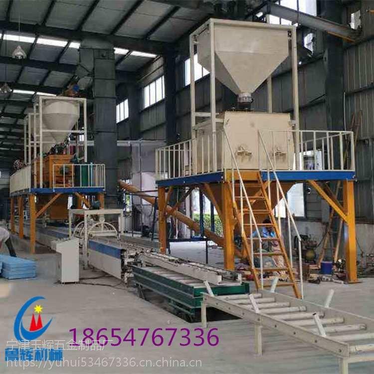 FS免拆外模板设备厂家复合砂浆保温板生产线图片鲁辉机械