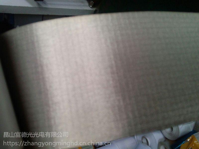 3M遮蔽膜遮蔽胶带生产商