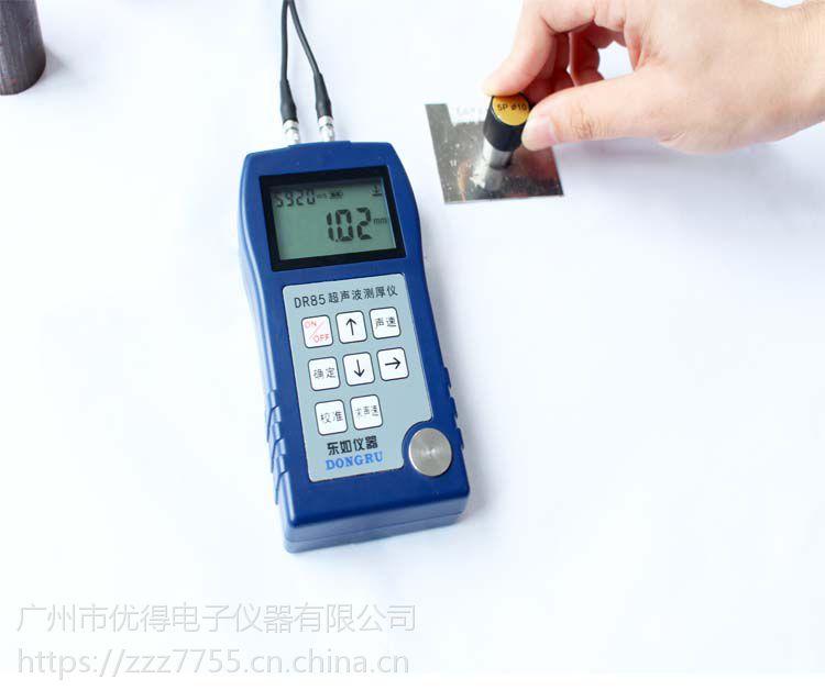 钢板/玻璃/石英/聚乙烯测厚仪,超声波测厚仪(适用于多种材料)