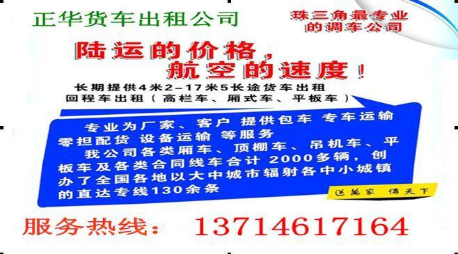 http://himg.china.cn/0/4_738_238474_658_365.jpg