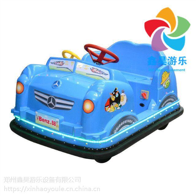 儿童广场宝马碰碰车 户外彩灯玩具电瓶车 亲子发光对战玩具车