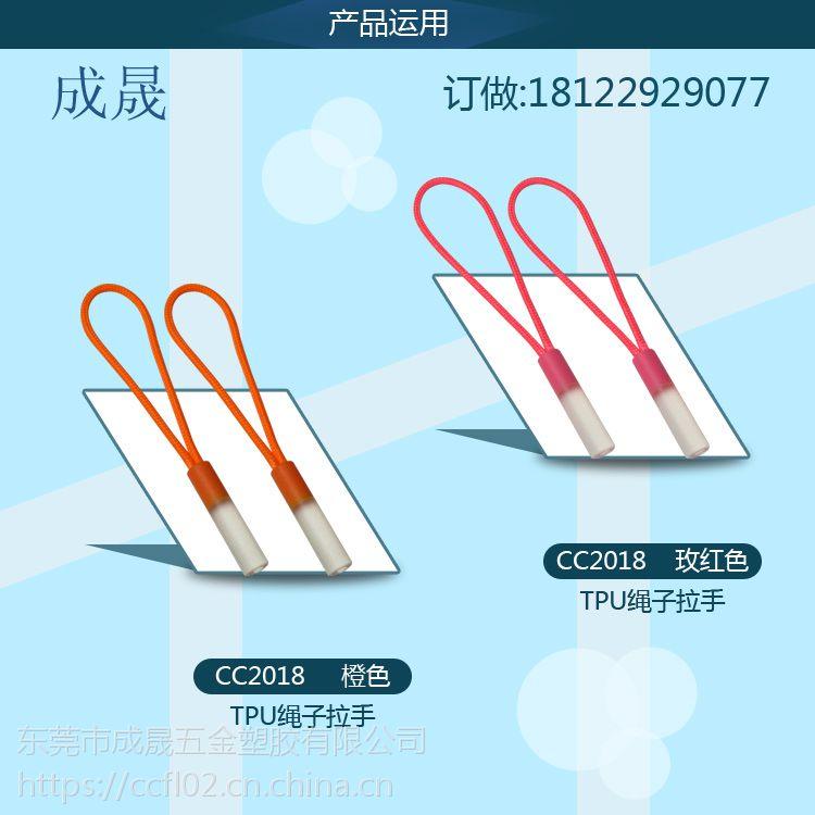 厂家直销高档注塑拉头拉片 环保拉链头 高质量注塑拉头 高端定制