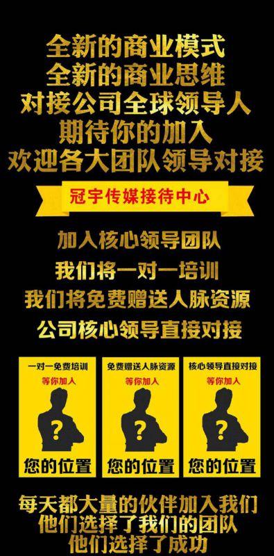 http://himg.china.cn/0/4_739_1024121_395_800.jpg