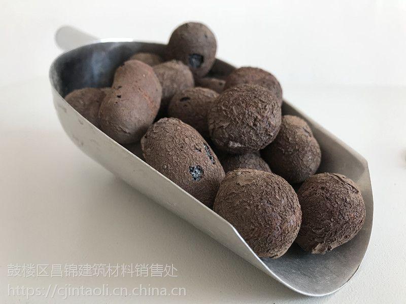 衡阳陶粒厂家批发,湖南建筑陶粒认准紫金陶粒建材厂18855403163 张经理