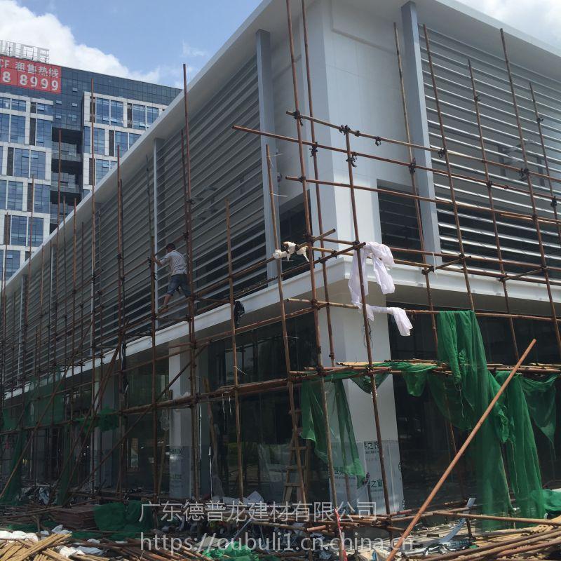 广州德普龙单层通风铝合金百叶窗加工定制厂家供应